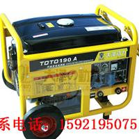 190A汽油机电焊机、能发电的电焊机