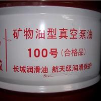 矿物型真空泵油―武汉批发代理商