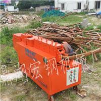 宏钢  HG-48FE 钢管调直王