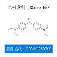 久日高品质光引发剂EMK 光起始剂EMK