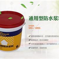 成都水泥基防水涂料双组份丙烯酸防水材料