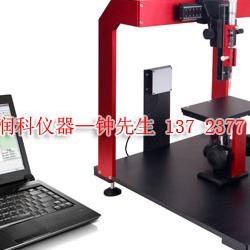 深圳市润科仪器设备有限公司
