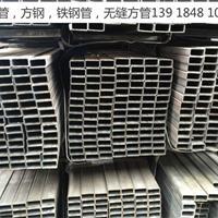 上海铁方管50x80\铁方钢60x90\铁方通40x80
