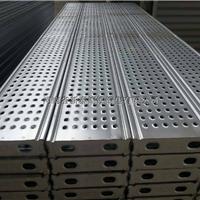 河南郑州新泰供应热镀锌钢跳板