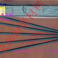 YD286B耐磨堆焊药芯焊丝