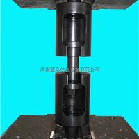 高强螺栓拉伸楔负载螺母保载试验夹具