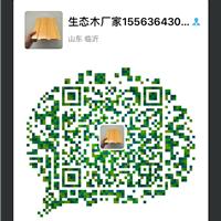 济南生态木吊顶厂家