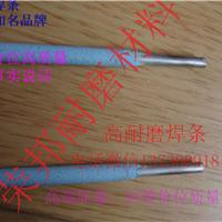 201不锈钢焊丝 不锈钢盘丝 不锈钢焊条