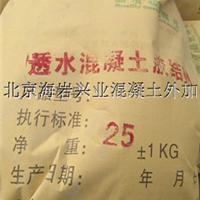 北京海岩兴业透水混凝土工艺流程配料