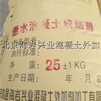 浙江嘉兴专供透水混凝土/透水胶结剂