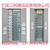 GPX42I光纤调度柜