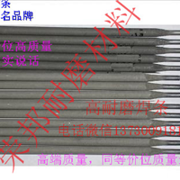 D167低中合金锰钢堆焊焊条 EDPMn6-15焊条