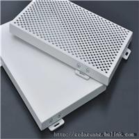 北京市氟碳铝单板厂家1