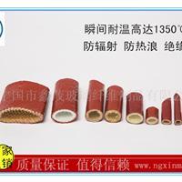供应鑫茂优质耐高温防火套管