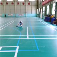 南宁羽毛球专用PVC地胶 防滑PVC地板厂家