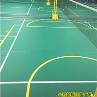南宁羽毛球馆专用PVC地胶 耐磨防滑PVC地板