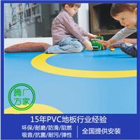 幼儿园纯色环保无毒PVC地板