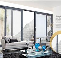 铝合金门窗 别墅门窗 全铝家具