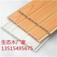 生态木长城板厂家,204大长城包覆价格