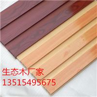 淄博生态木长城板厂家小长城墙裙板价格
