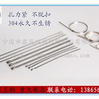 供应 304不锈钢扎带  4.6*360 厂家特价优惠