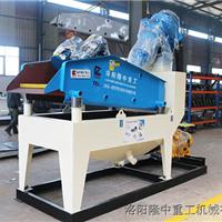 LZ细沙回收机凭借质量和售后服务打开销路