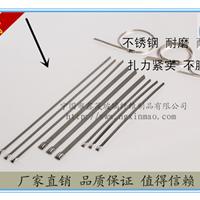 不锈钢打包带 不锈钢扎带 电箱电线杆扎带
