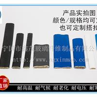 供应进口品质XM-G-50耐高温套管