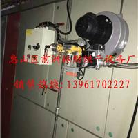 供应广东草坪烘干机公司找无锡林财设备厂
