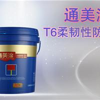 防水材料十大品牌厂家