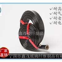 供应内径8mm防火套管