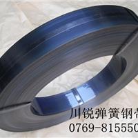 供应Y9A弹簧钢带,高弹性T9A弹簧钢片