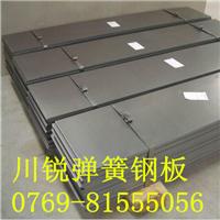 供应1074弹簧钢板,冷轧光面1075弹簧钢板