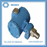 西安仪表厂2088压力变送器厂家直销质量保证