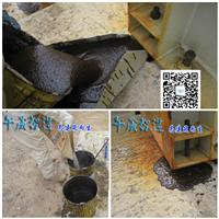 双鸭山环氧树脂灌浆料 压缩机二次灌浆首选