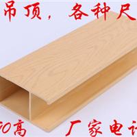济南生态木厂家|300集成墙板价格