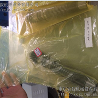 环保型气相防锈膜产品