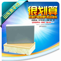 外墙保温装饰一体板施工价格查询