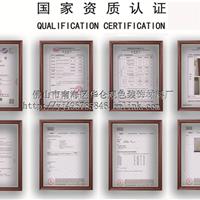 SGS证书认证