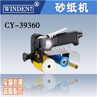 供应台铭气动砂带机 环形砂带机CY-39360