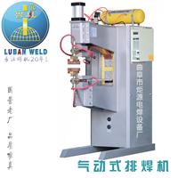 钢筋网气动排焊机 养殖笼鸡笼狗笼焊接机