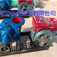 混流泵 HW农田灌溉混流泵