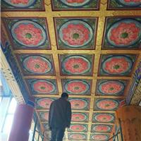宗祠吊顶寺庙吊顶装饰酒店会所吊顶天花