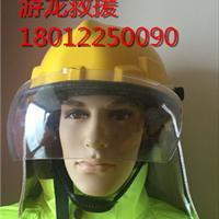 02款消防服头盔抢险救援头盔防砸防护安全帽