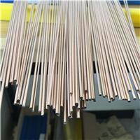 上海斯米克Ag10%银焊丝HL301银焊条