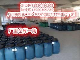 供应AMP-100二级桥面防水涂料可指导施工