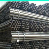 昆明焊管价格 昆明焊管多少钱一支