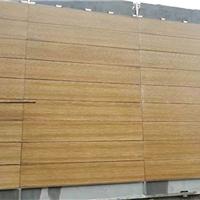 华城兴-木纹板在线直销