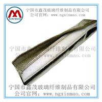 供应搭扣式铝箔阻燃玻纤套管
