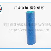 供应硅树脂玻璃纤维套管/自熄管